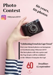 Photography-contest